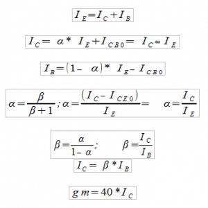 Bipolar transistor formulas