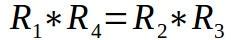 strain gauge formula